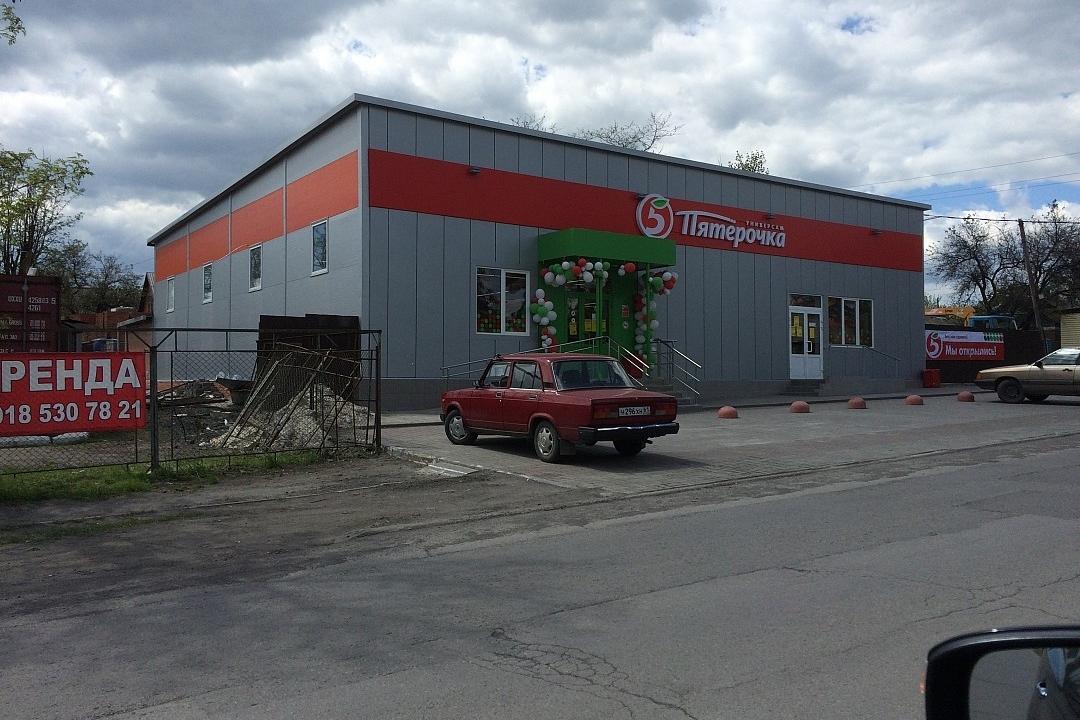 Магазин «Пятерочка», г. Новошахтинск, Ростовская область